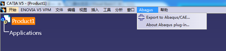 ABAQUS_Cai_Dan_Xiang