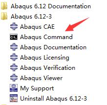 ABAQUS_Command