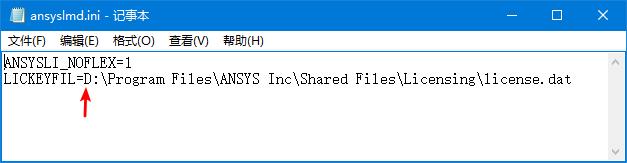 ANSYS17.1安装完全教程