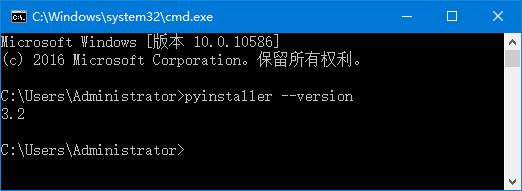 Python文件打包为EXE