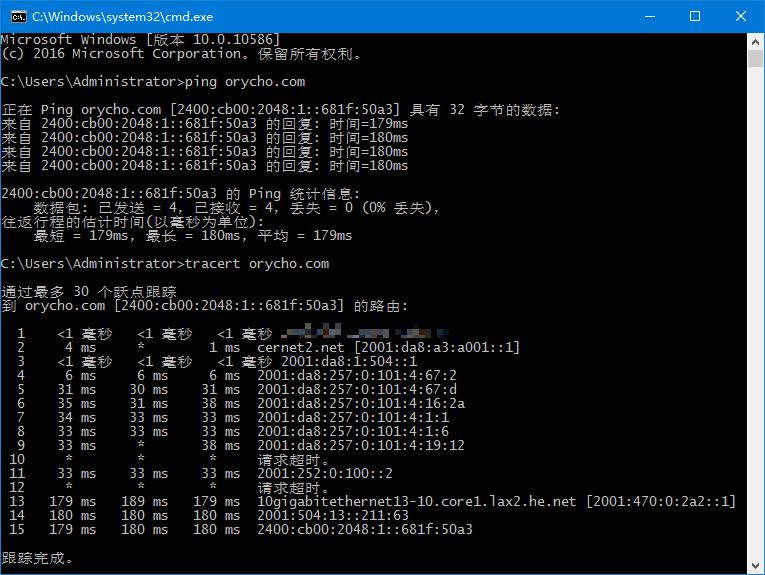 Cloudflare的IPV6地址被污染