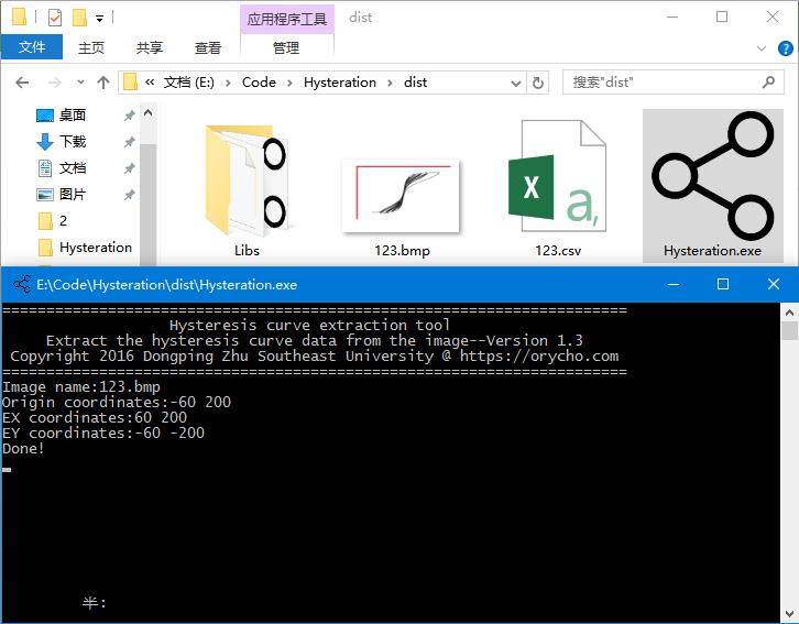 Hysteration latest version screenshot