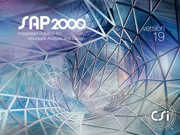 SAP2000v19安装使用
