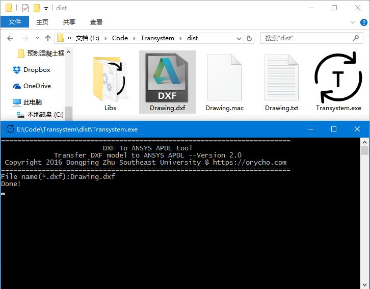 Transystem latest version screenshot
