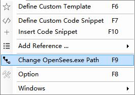OpenSees新编辑器cypress editor试用