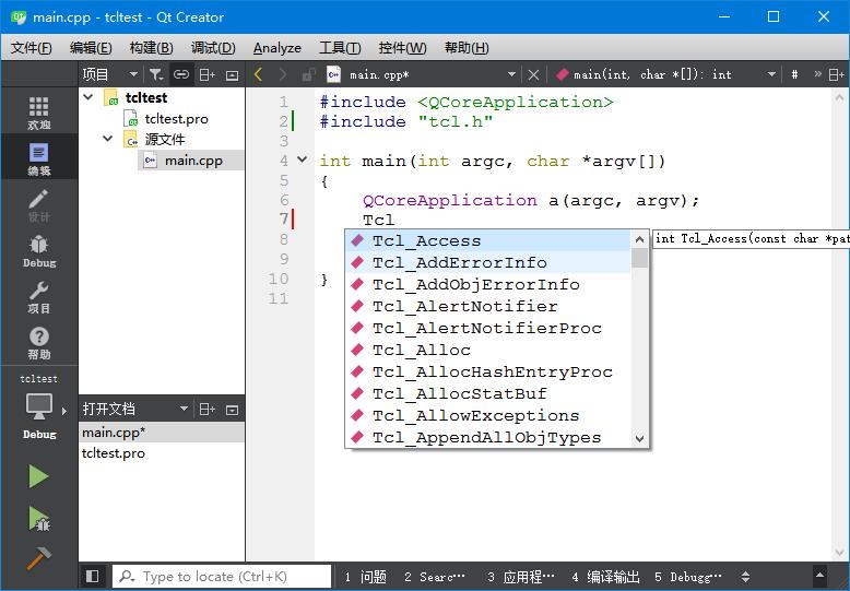 C++(QT)调用TCL解释器