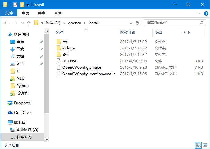 QT 5.7编译minGW版本OpenCV